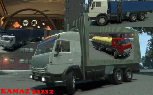 Теперь на улицах Liberty City можно найти отечественный КАМАЗ 53212.