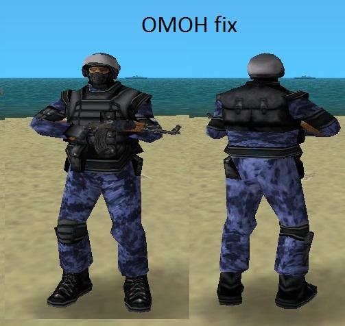 Gta Vc Skins Pack Bmp: OMOH Russian Swat